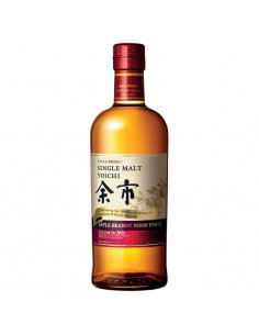 Whisky Nikka Yoichi Apple Brandy Finish 2020 Limited Edition