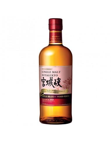 Whisky Nikka Miyagikyo Apple Brandy Finish 2020 Limited Edition